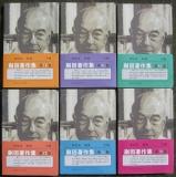 Chinese langauge Quine books
